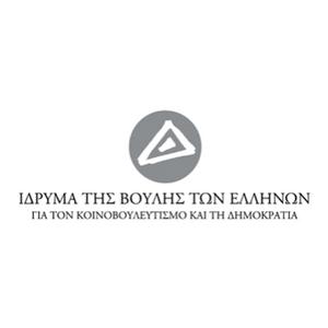 Ίδρυμα της Βουλής των Ελλήνων για τον Κοινοβουλευτισμό και τη Δημοκρατία  ed1fa41110a
